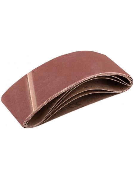 Ремни шлифовальные (бесконечная лента) водостойкие на тканевой основе 5шт. 75х457 мм Р 120