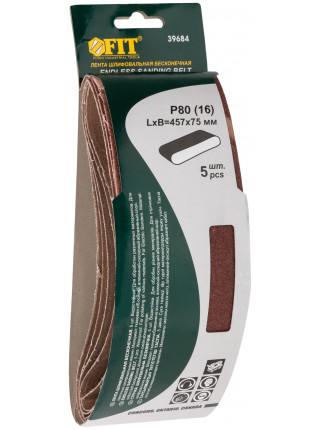 Ремни шлифовальные (бесконечная лента) водостойкие на тканевой основе 5шт. 75х457 мм  Р 80