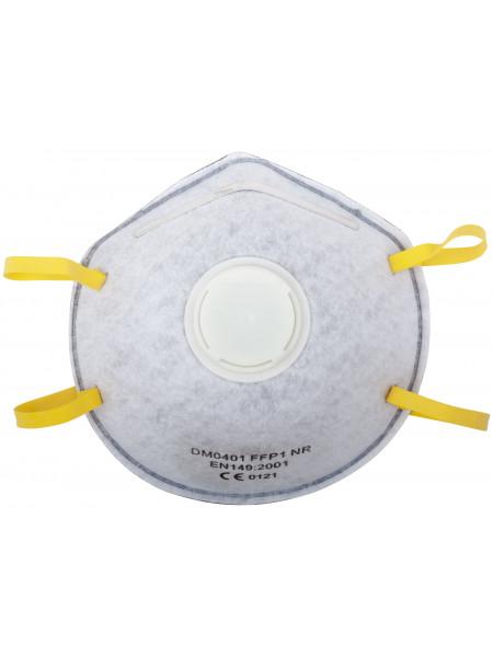 Маска полипропиленовая 3-х слойная (угольный фильтр с клапаном)
