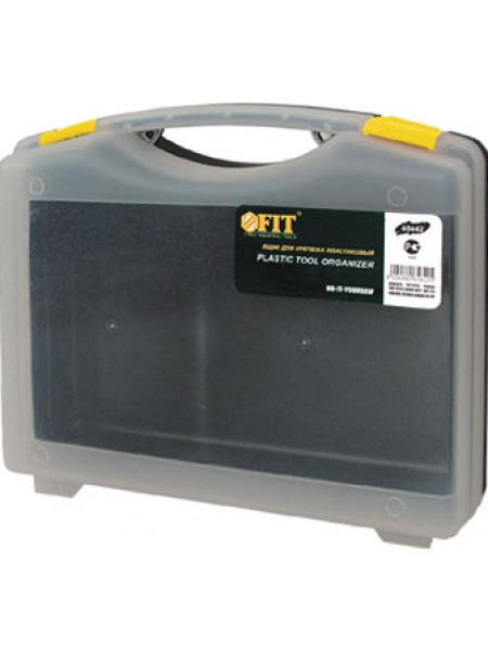 """Ящик для крепежа (органайзер) прозрачный 10"""" (27 х 21 х 8 см)"""