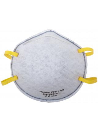 Маска полипропиленовая 3-х слойная (угольный фильтр)