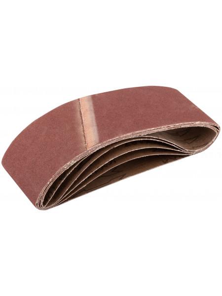 Ремни шлифовальные (бесконечная лента) водостойкие на тканевой основе 5шт. 75х457 мм Р 100
