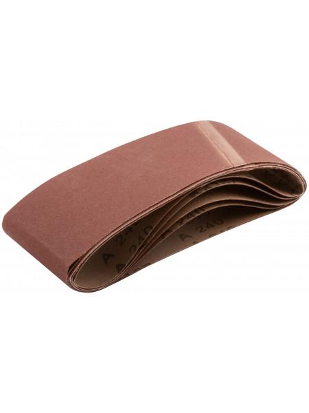 Ремни шлифовальные (бесконечная лента) водостойкие на тканевой основе 5шт. 75х457 мм Р 240