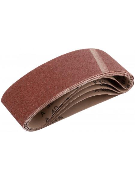 Ремни шлифовальные (бесконечная лента) водостойкие на тканевой основе 5шт. 75х533 мм  Р 40