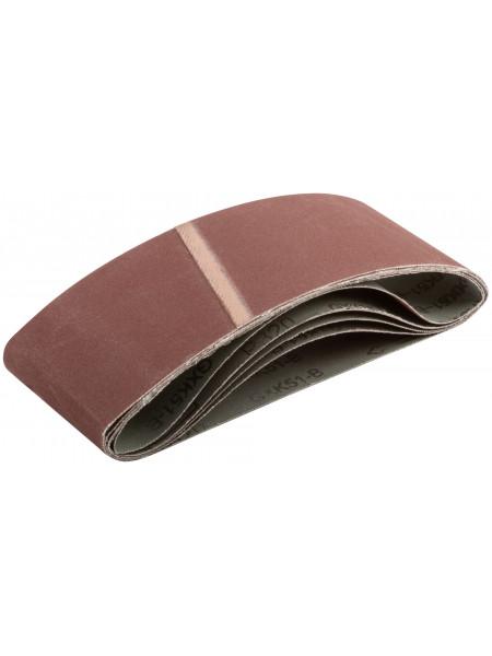 Ремни шлифовальные (бесконечная лента) водостойкие на тканевой основе 5шт. 75х457 мм Р 320