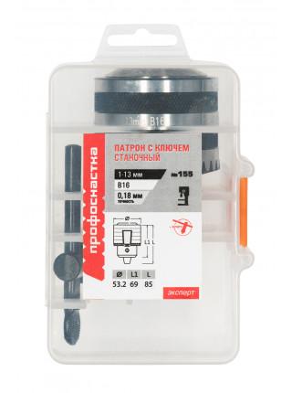 Патрон № 151 Ключ в компл. 1-10 мм B12