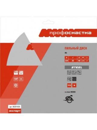 Пильный диск № 481 140*Z30*16/20 TFZ (0) STEEL