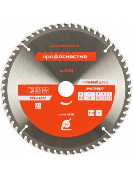 Пильный диск № 484 150*Z30*16/20 TFZ (0) STEEL